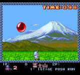 Pang TurboGrafx CD Mt. Fuji. It's you vs. a single balloon...
