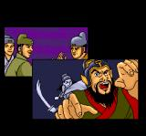Romance of the Three Kingdoms III: Dragon of Destiny TurboGrafx CD Each scenario has its own intro