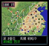 Romance of the Three Kingdoms III: Dragon of Destiny TurboGrafx CD Everything happens on this map!..