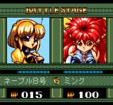 Dragon Half TurboGrafx CD Battle against a typical girl enemy