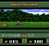 Dragon Half TurboGrafx CD Knocking the enemy down