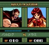"Dragon Half TurboGrafx CD Fighting a ""Balrog"", says the caption... What? Like the one from ""Lord of the Rings""? You gotta be kidding. This one looks like a big mutated monkey"
