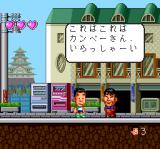 Bakushō: Yoshimoto no Shinkigeki TurboGrafx CD The short dialogues are mostly invitations and explanations of mini-games