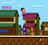 Bakushō: Yoshimoto no Shinkigeki TurboGrafx CD Ancient Japan. Crazy ninjas and alike