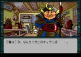 DE・JA TurboGrafx CD Talking to a weird antique shop owner