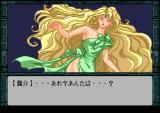 DE・JA TurboGrafx CD Ryuusuke dreams of a mysterious golden-haired lady...