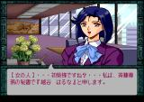 DE・JA TurboGrafx CD Saito's secretary is also quite a looker