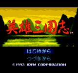 Eiyū Sangokushi TurboGrafx CD Title screen