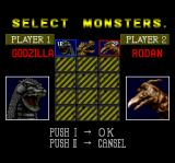Godzilla TurboGrafx CD Vs. mode, monster select