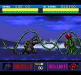 Godzilla TurboGrafx CD This one is really scary. Suddenly, it hits with the tentacles...