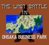 Godzilla TurboGrafx CD A great place to do the last battle