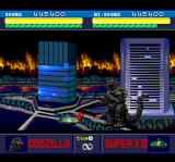 Godzilla TurboGrafx CD This is the final boss??.. Don't be fooled by its appearance, it's quite deadly