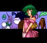 GS Mikami TurboGrafx CD ...Meiko, the cute, yet powerful commander of the Shikigami...