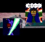 GS Mikami TurboGrafx CD Tadao inflicts serious damage on the big guy