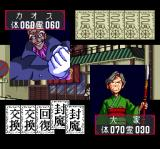 GS Mikami TurboGrafx CD Battle of old guys!..