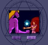GS Mikami TurboGrafx CD Chatting with a horse demon. Quite a fashion designer