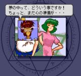 GS Mikami TurboGrafx CD The game is full of typically Japanese cute, wacky, and goofy moments