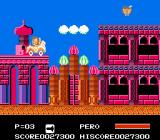 Puss N Boots: Pero's Great Adventure NES You can jump on the roofs with the car.