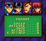 Yū Yū Hakusho: Horobishi Mono no Gyakushū Game Gear Character selection