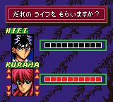 Yū Yū Hakusho: Horobishi Mono no Gyakushū Game Gear We lost all our health and now have to drain the other characters' health.
