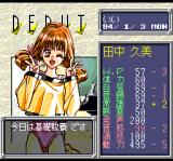 Tanjō: Debut TurboGrafx CD See how stats change after each activity