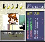 "Tanjō: Debut TurboGrafx CD Is there a problem? Come on, I see a piano, I'll play ""The Flower is a Lovesome Thing"" by Billy Strayhorn to you :)"