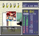 Tanjō: Debut TurboGrafx CD What a face!.. Please behave yourself