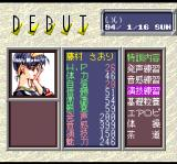 Tanjō: Debut TurboGrafx CD She is tired. Too much training