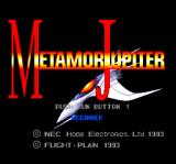 Metamor Jupiter TurboGrafx CD Title screen