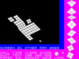 Marble Madness Construction Set ZX Spectrum Tiles can be placed incorrectly, there's two on this screen. They are erased by moving the cursor over them and pressing the 'FIRE' key