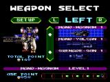 Accele Brid SNES Weapons Selection