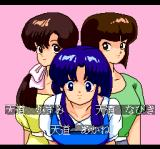 Ranma 1/2 TurboGrafx CD ...and the three charming Tendo sisters