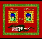Ranma 1/2 TurboGrafx CD Player select in Vs. mode