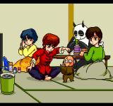 Ranma 1/2: Datō, Ganso Musabetsu Kakutō-Ryū! TurboGrafx CD Looks like the whole family is together... even the pandas :)