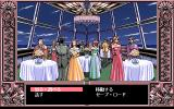 EVE burst error PC-98 It looks like they are having a big party...
