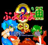 Puyo Puyo 2 TurboGrafx CD Tile screen