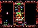 Puyo Puyo 2 TurboGrafx CD Playing against the three banshees