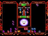Puyo Puyo 2 TurboGrafx CD Playing against will-o'-wisp