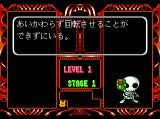 Puyo Puyo 2 TurboGrafx CD This is a skeleton who likes tea. That's normal. I like tea too