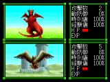 Master of Monsters TurboGrafx CD Oh wow, a battle of winged creatures!..