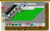 """SimAnt: The Electronic Ant Colony PC-98 It's raining, and the house is all wet, because the idiot who is playing the game had to choose """"no roof"""" view just at this moment!.."""
