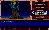 Chaos Angels PC-98 The ominous tower...