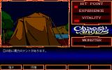 Chaos Angels PC-98 The tent