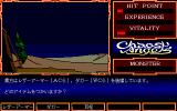 Chaos Angels PC-98 Wandering in the desert...