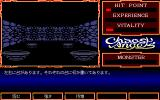 Chaos Angels PC-98 Hmm, there might be some items here...