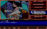 Chaos Angels PC-98 Hey, don't be shy