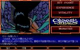 Chaos Angels PC-98 Enemy is defeated... level up!..