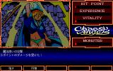 Chaos Angels PC-98 Hey, I'll buy you new panties if you stop that