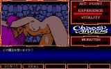 Chaos Angels PC-98 Defeated enemies strip for you, the mighty hero :)