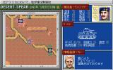 Operation Europe: Path to Victory 1939-45 PC-98 Long way with our tanks...